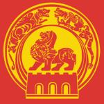 Información práctica sobre Nanjing