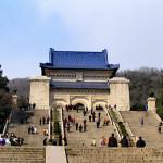 Nanjing, guía de viaje