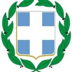 Información práctica sobre Santorini